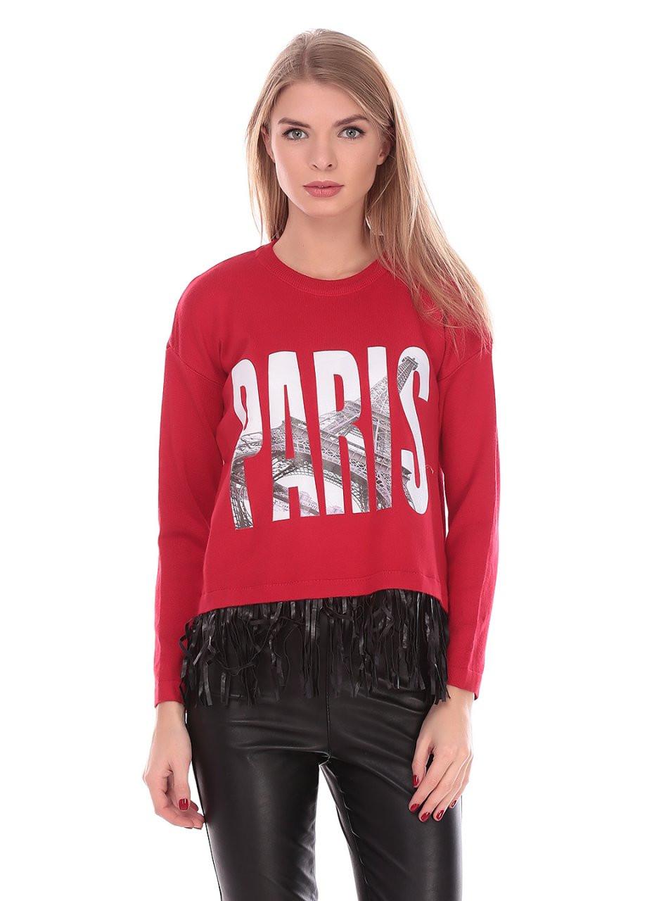 Кофта Магазин Одежды С Доставкой