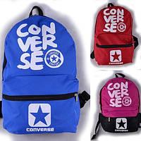 """IШкольный рюкзак в стиле """"Converse"""", 4 цвета"""