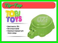 """Песочница - бассейн """"Бегемот"""" Tobi Toys"""