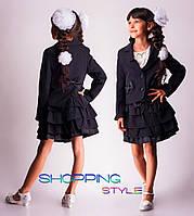Пиджак фрак+юбка оборка черный