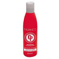 Nuance After Color Shampoo CP (Color Protection) Шампунь,уход,волосы для окрашенных волос с формулой защиты цвета