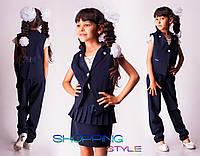 """Школьный костюм тройка жилетка для девочки """"Стиляшка"""" синий"""