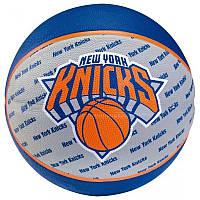 Мяч баскетбольний Spalding BASKET NY KNICKS