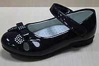 Детские лакированные темно синие туфли на девочку тм Том.м р. 26,27,28