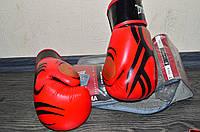 Перчатки для бокса Everlast на 12 ункций из натуральной кожи