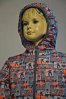Курточка демисезонная на мальчика рост 98,104, 110, 116 принт