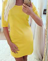 Платье летнее короткое Darling (распродажа 38 и 40)