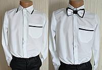 Рубашки для мальчиков. Нарядная, с планкой.
