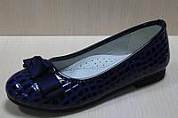 Подростковые синие туфли лодочка на девочку, детские школьные туфли тм Том.м р.34,35