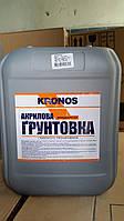 Грунтовка Акриловая Kronos 5л.