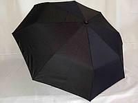 """Зонт мужской механический """"SL"""" №35011 спица карбон"""