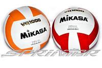Мяч волейбол MIKASA VQ1000 клееный