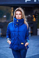 Женская куртка плащевка