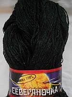 Пряжа 100% шерсть Северяночка для ручного вязания