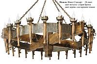 Люстра деревянная Факел стандарт на 24 лампы