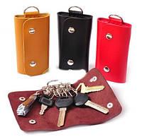Чехол для ключей (ключница)