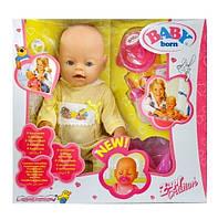 Кукла Baby Born Zapf Creation BB 8001-2, с функциями, аксессуары для кормления/ухода, высота 42 см