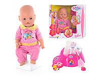 Пупс Baby Born BB 8001-3, интерактивный, 9 функций, 9 аксессуаров, розовая одежда, 42см, коробка