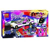 Конструктор Bela Friends 10405, 2 фигурки, лимузин, телестудия, красная дорожка, 265 деталей