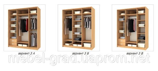 Шкаф-купе 3-х дверный с пескоструйным рисунком: продажа, цен.
