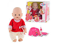 Кукла Беби Бон 8001-5-S: 42см,9 функций, 9 аксессуаров, одежда, в коробке 37,5х36х19 см