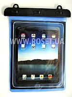 Водонепроницаемый чехол для планшетов - Waterproof Bag