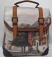 Молодёжный рюкзак с модным  принтом от Betty Новинка