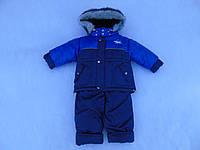 Термокомбинезон для мальчика Зимушка р.80 удобный, теплый, очень теплый