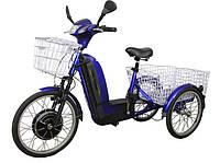 Электровелосипед трехколесный грузовой Vega BIG HAPPY реверс