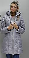 Удлиненная демисезонная женская стеганная курточка