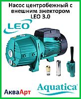 LEO Насос центробежный с внешним эжектором «LEO 3.0 innovation» АJDm75/4H (однофазный)