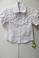 Школьная блузка с коротким рукавом для девочки
