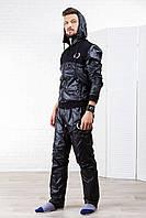 """Стильный дутый мужской спортивный костюм  """" Fred Perry """" Dress Code"""