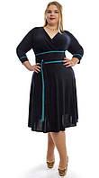Платье женское полу батал, с поясом