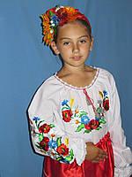 Модная детская вышитая рубашка (О.Л.С)