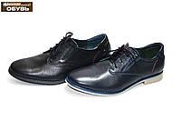 Осенние мужские туфли кожаные