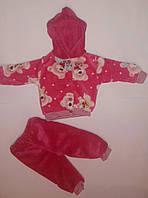 """Велюровый костюм """"мишка"""" с капюшоном для малышей"""