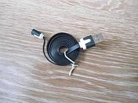 Шнур USB micro USB плоский провод переходник 1 м