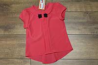 Детская школьная  блузка для девочки р.122-134