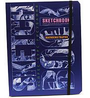 SketchBook / Блокнот для рисования / Скетчбук / Скетчбук Малюємо тварин
