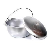 Казанок алюминиевый Силумин 15 л