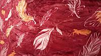 Махра перо бордовое, ткань полированная, ширина 200 см