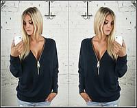 Свободный женский свитер с вырезом на молнии