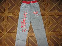 Детские  спортивные штаны для девочки 9-12 лет коттон Турция