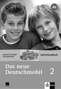 Das neue Deutschmobil 2 .Klett.Книга для учителя - с ответами,текстами,тестами и играми.