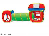 Детская палатка тоннель с переходом 5538-5, 280-94-98