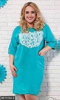 Летнее яркое женское платье свободного фасона с аппликацией из кружева рукав три четверти лен батал