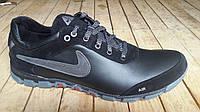 Мужские кожаные черные кроссовки Nike. Украина