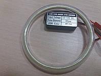 Светодиодные кольца Ангельские Глазки LED COB 95 мм /  Angel Eyes Ring LED COB 95 mm