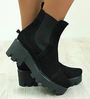 Ботинки демисезонные замшевые на утолщенной подошве, черные